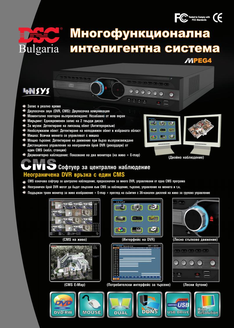 4NSYS Co .,Ltd