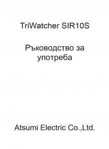 Atsumi Electric Co. Ltd СОД DSC - Варна