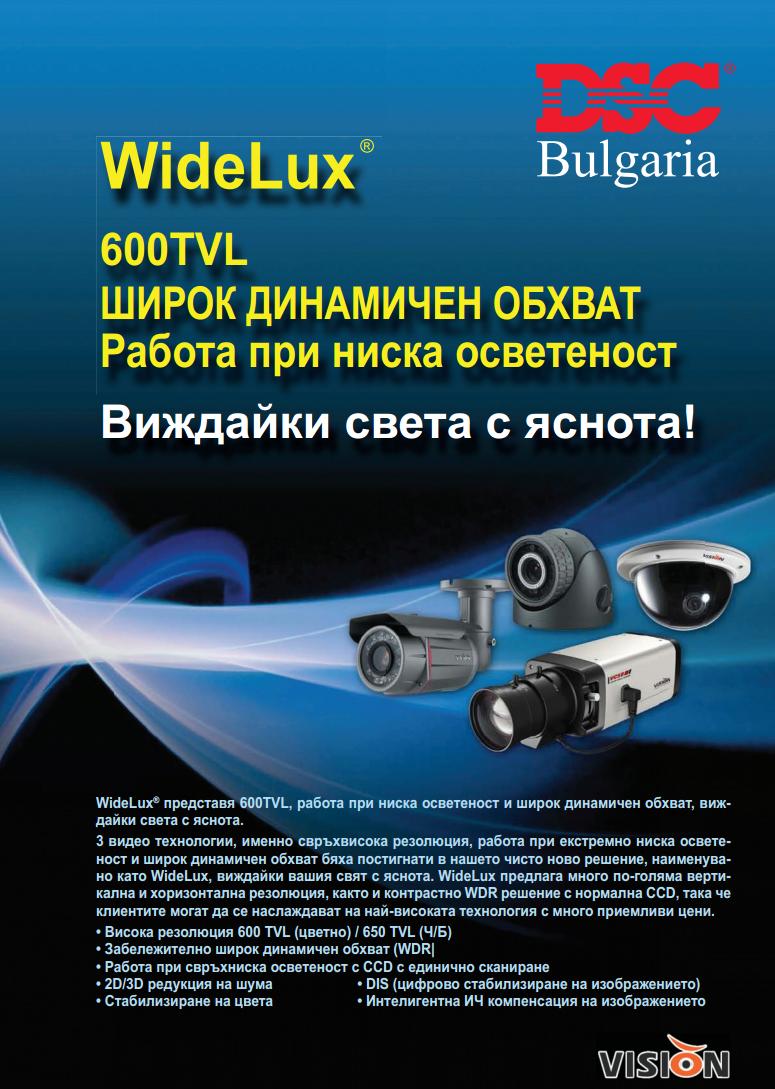 Visionhitech222