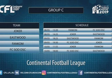 СОД DSC – Continental Football League в Москва