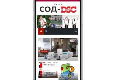 security app for android,security offered in a business,sod dsc varna,Varna security, СОД DSC - Варна